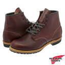 RED WING 9011 BECKMAN BOOT Red Wing Beckman boots BLACKCHERRY