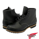 RED WING 9014 BECKMAN BOOT Red Wing Beckman boots BLACK