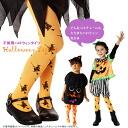 < 어린이 스타킹 마녀 > 848998
