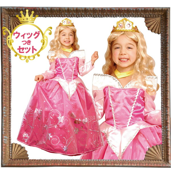 Little Princess Room  라쿠텐 일본: < 어린이 드레스 오로라가 발 ...