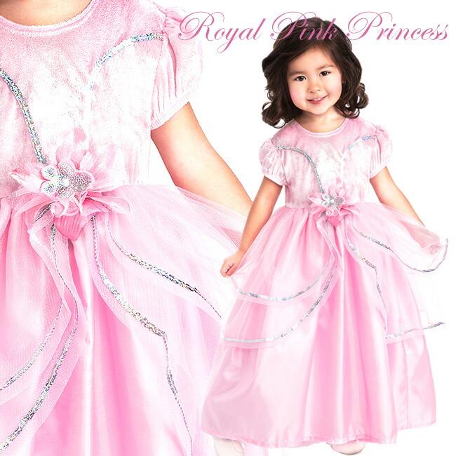 皇家的 粉红色公主礼服>