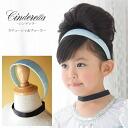 [For Cinderella headband & Choker]