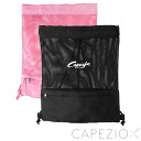 """Capezio ( Capezio ) logo mesh back DrawString bag B57]"