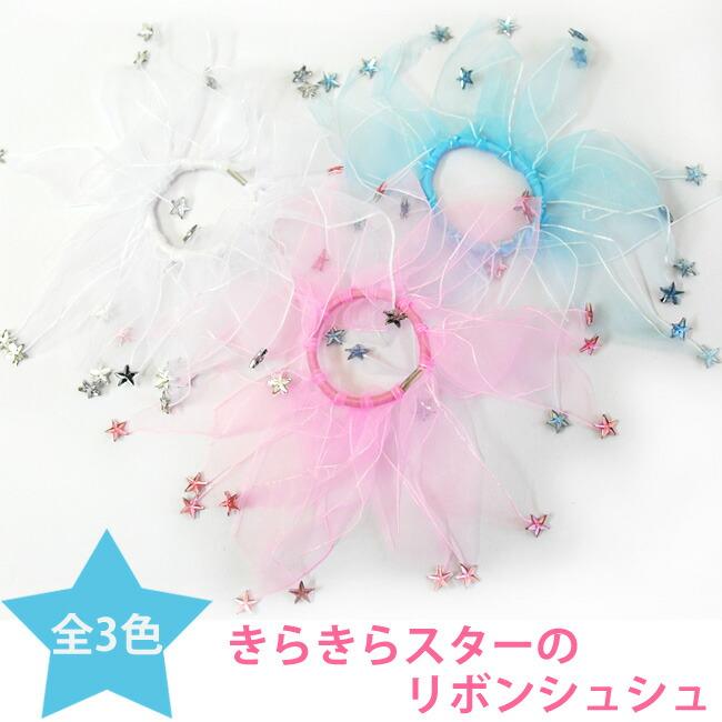 闪烁闪烁的小星星 ribonshushu >