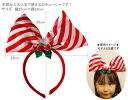 [Candy Ribbon headband: