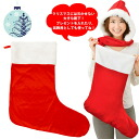 """Big Christmas gift socks: 10P30Nov13"