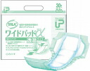 Q hospitals and facilities] P.U salvawide pad α permeability moisture type / 30 × 6 bag