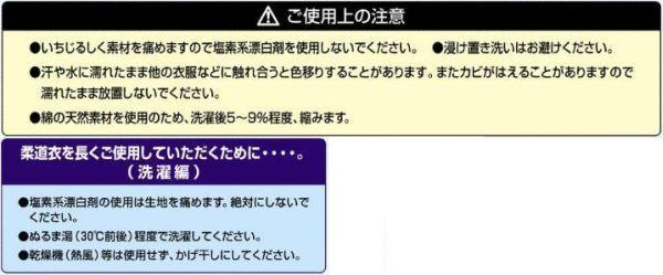 siyoujou-chui.jpg