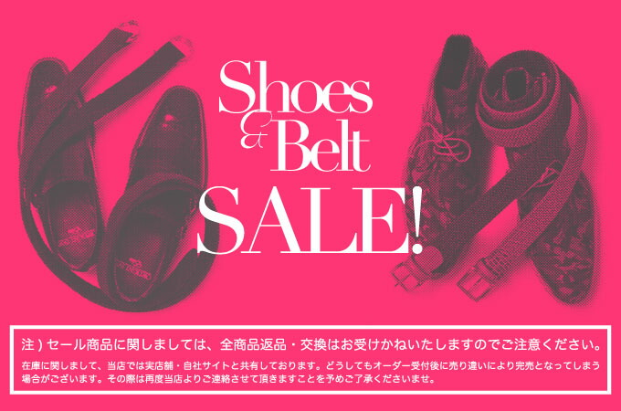 #SHOES BELT SALE