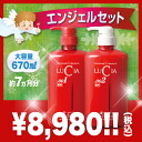 Future keep shampoo & the future keep conditioner [economy] / Angel set repeat 90% or more!