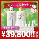 From hair-growth hair 3 pieces (hair tonic: mobile container type) deals discount set! 10P01Sep13