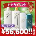 Standard set (hair restorer) : Discount of bottle container type) 20%OFF! Hair-growth shampoo conditioner, hair restorer, for each one scalp treatment Motoiri 10P01Sep13
