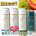 Growth hair essence 4-piece set (hair tonic: bin container type) bin type grow hair 3 books & head skin treatment bottle insertion 10P01Sep13