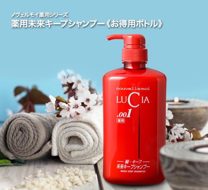 ふけ・かゆみを防ぎ、髪のコシ・ツヤを与える育毛シャンプー 約90%の方がこの効果を実感 大容量670mlシャンプー