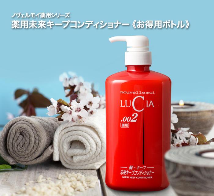 サラサラでツヤ・コシのある髪 約90%の方がこの効果を実感 お得用ボトル