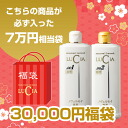Lucia bags by 2015 (equivalent to 70000 yen) set! Grab-bag grow hair shampoo set to improve hair and scalp must be entered