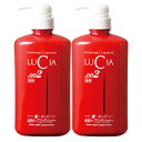 Two novel Moi medicinal future keep conditioner < 670 ml economy bottle > deals set sensitive skin gentle conditioner