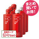 Keep the future economical set 15% off special discount set! Medicinal future keep shampoo three & future medicinal キープコンディショナー 3 pieces