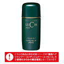Novel Moi shigeta plus 1 EX best scalp treatment [93 ml: hair and scalp care 10P01Sep13