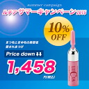 Beloved beauty pussy lashes [5 ml] lashes and eyebrows. Eyelash volume UP a strong ally! 10P01Sep13