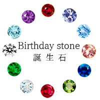 Birthday stone��������