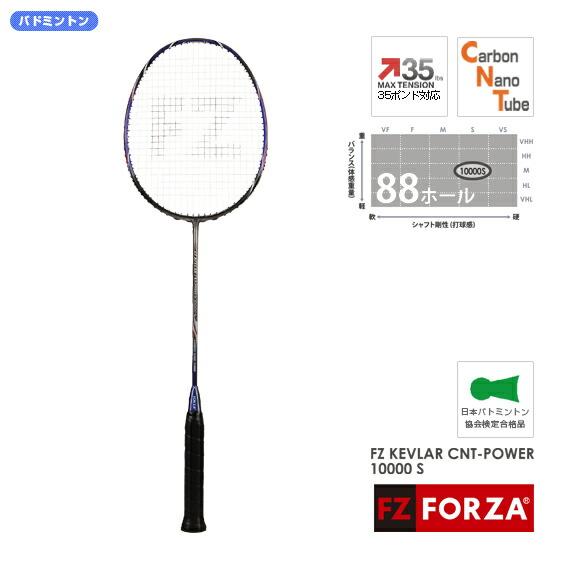 FZ KEVLAR CNT-POWER 10000 S(300158)