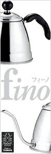 フィーノ1.0L