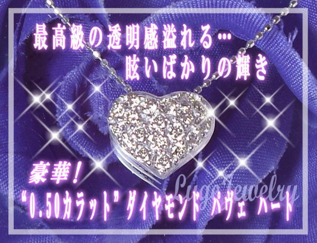 K18 0.5ctハートパヴェダイヤモンドペンダントネックレス