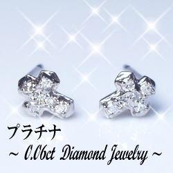 プラチナ ダイヤモンド ピアス