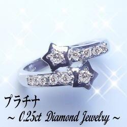 プラチナ ダイヤモンド スターリング