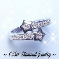 K18ホワイトゴールド ダイヤモンド スターリング