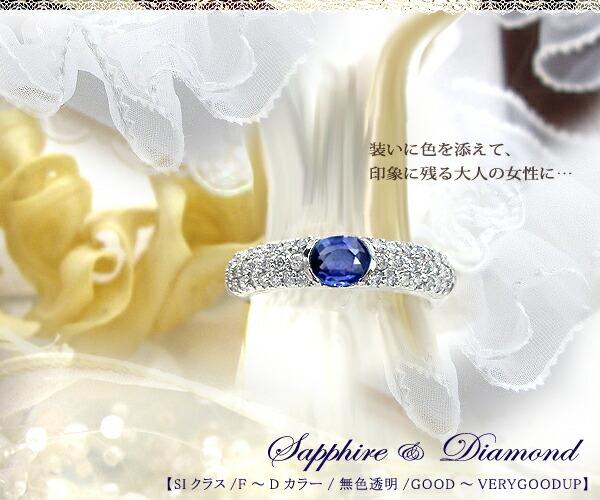pt900/pt950 0.45ctルビー/サファイア×ダイヤモンドパヴェリング