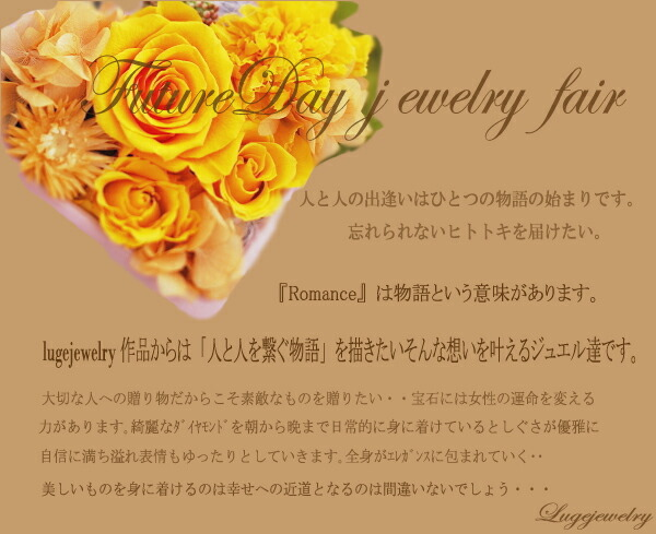 Message Forever you⇒