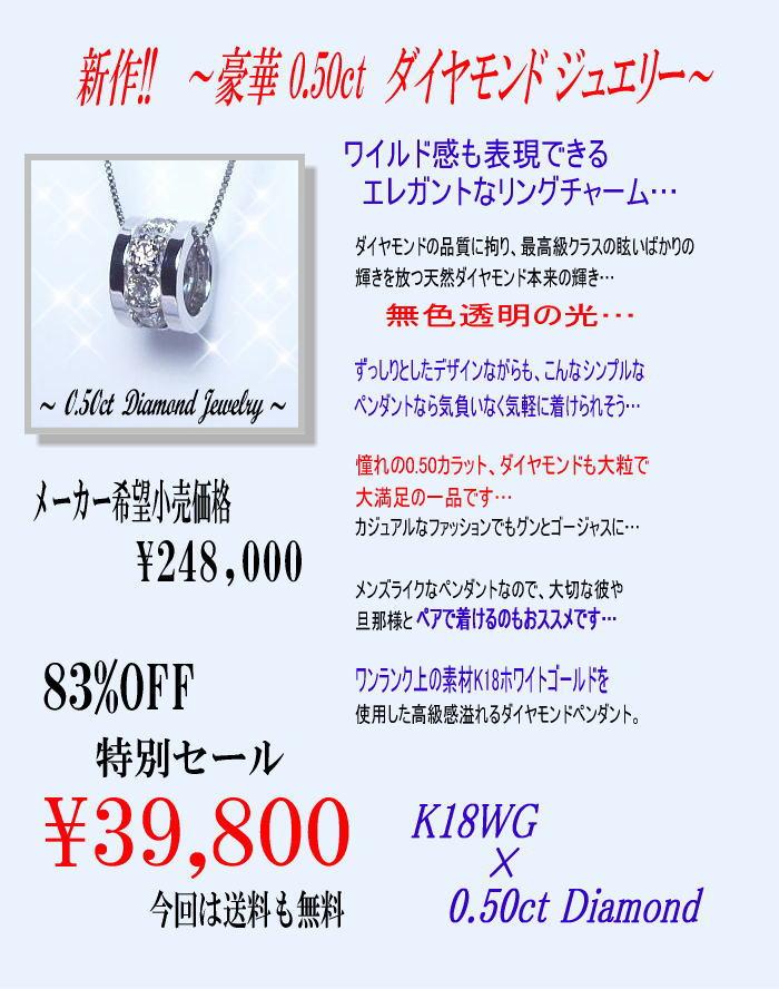 選べるK18/0.5ctダイヤモンドリングフルエタニティペンダントネックレスリングチャーム