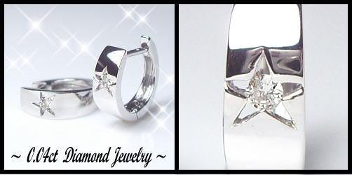K18[ホワイト/ピンク/イエロー]ゴールド製 ダイヤモンド 中折れフープ スターピアス