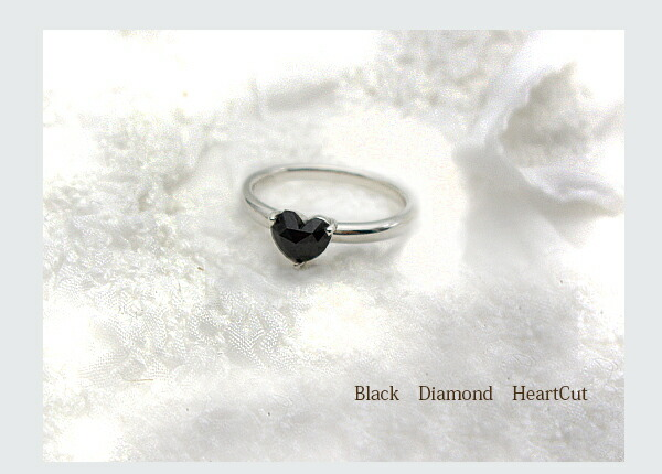 pt900 ハートブラックダイヤモンドリング(指輪)『BLacKHeart』