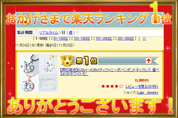選べるK18[ホワイト/ピンク/イエロー]ゴールド製0.18ct〜0.24ctダイヤモンド一粒ダイヤモンドペンダントネックレス