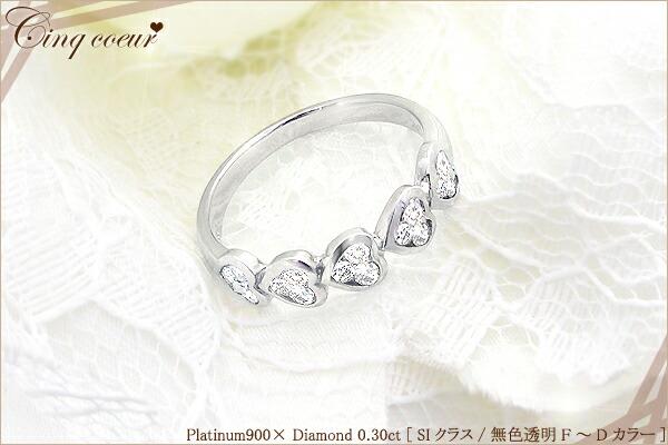 pt900/pt950×天然ダイヤモンド 0.30ct[クラリティSIクラス/無色透明F~Dカラー] デザイン3種類 リング(指輪)