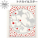 More than 10 different ♪ Pluto (pluto) Nordic sponge wipes (cloth dish towel, overlaying ) 10P01Sep13