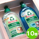 I can choose two kinds of detergents! 500 ml of 2 (Frosch kitchen wash x) wedding presents, baby gift, family celebration, housewarming gift set kitchen Eco detergent kitchen detergent gift which there is the case that two kinds of フロッシュキッチンウォッシュ set ※ boxes turn into