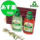 Quantity limited Frosch (Frosch) ミニキッチンウォッシュ 2 gift sets (dinnerware for enrichment type 125 ml x 2 book ) kitchen detergent delivery gifts wedding celebration 10P_0215 popular 10P22Nov13 sale