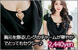胸元リングデザインドレープタイトワンピース★2440yen