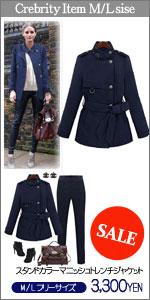 【SALE】【Mサイズ】スタンドカラーマニッシュトレンチジャケット
