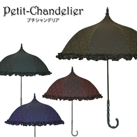 lumiebre rakuten global market petit chandelier. Black Bedroom Furniture Sets. Home Design Ideas
