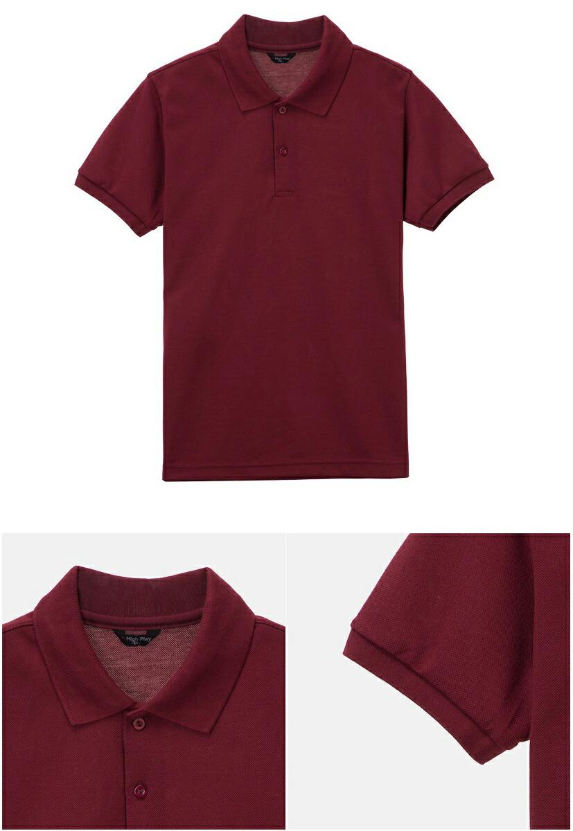 Luna g rakuten global market polo shirts women 39 s polo for Work polo shirts for women