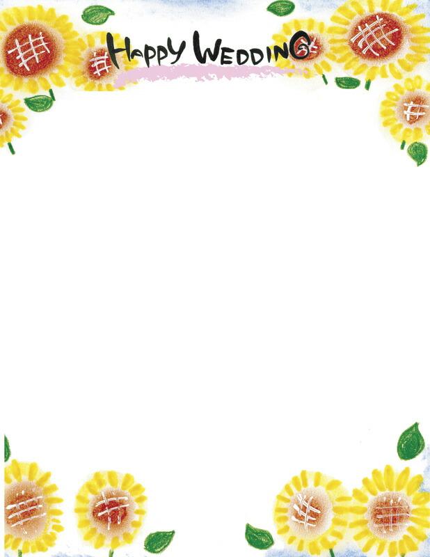 太阳花边框素材