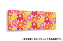 One piece of fabric panel marimekko marimekko mini Unikko ミニウニッコ 30*30*2cm North Europe Finland-producing ground use fabric board Wood panel
