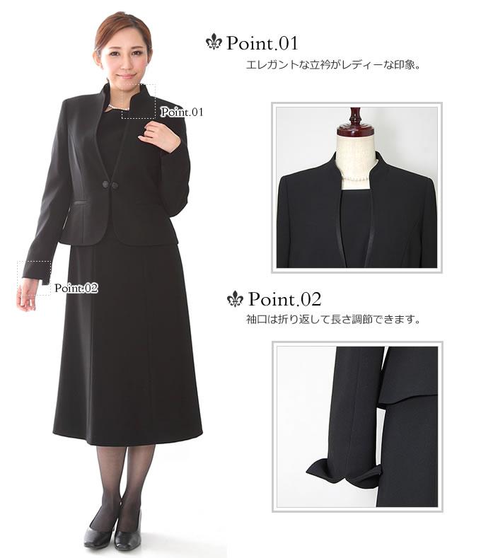 ブラックフォーマルアンサンブル(喪服 礼服)商品画像