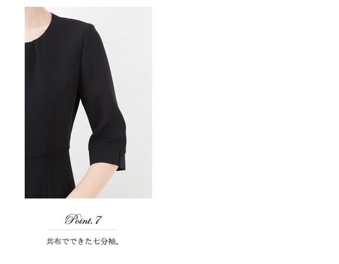 ブラックフォーマルアンサンブル(喪服 礼服)商品説明
