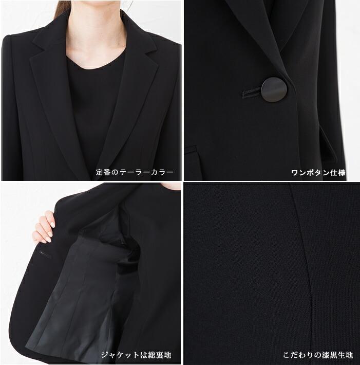 試着可能 ブラックフォーマル パンツスーツ レディーススーツ 喪服 礼服